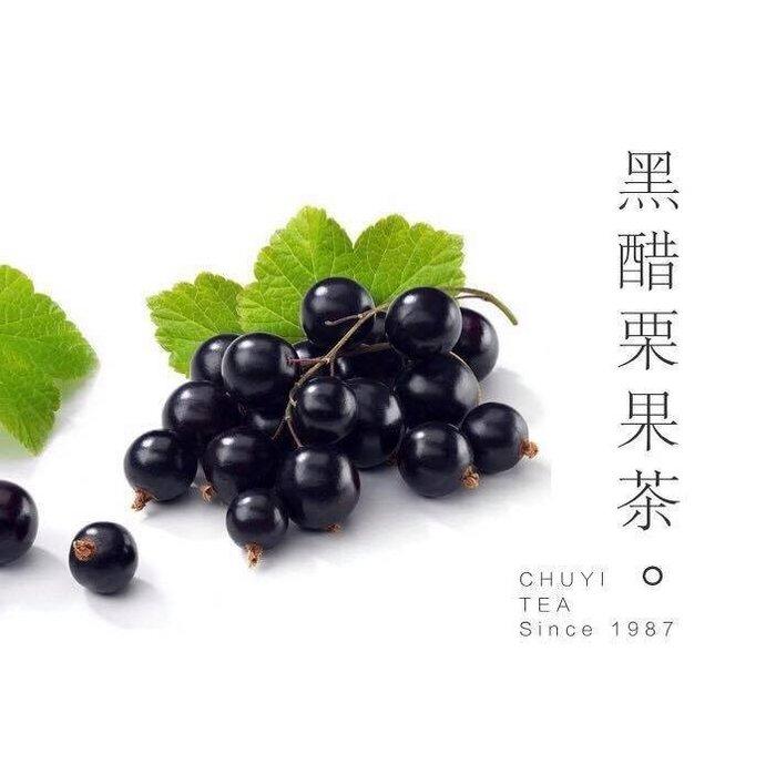 - 十本初壹 - 西德黑醋栗果茶 15入 禮盒 茶包 送禮 花果茶 果茶