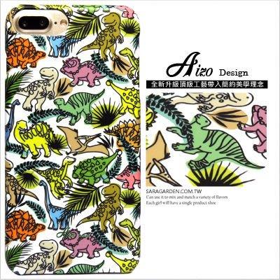 客製化 手機殼 iPhone 7 6 6S Plus【多型號製作】保護殼 手繪恐龍侏儸紀 Z193