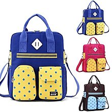 新款小中學生補習袋VM3118