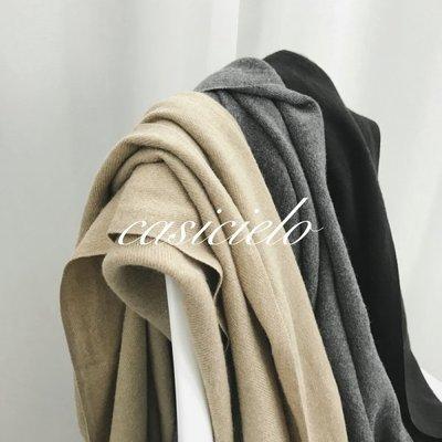【Casi Cielo】推薦 超柔軟日本雜誌款 簡約 百搭 質感 親膚 圍巾 披肩 (杏色 灰色 黑色) 大衣 外套風衣
