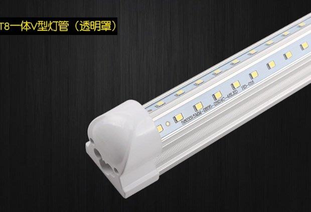 双排1.2米LED日光燈T8一體化(有白光:黃光)