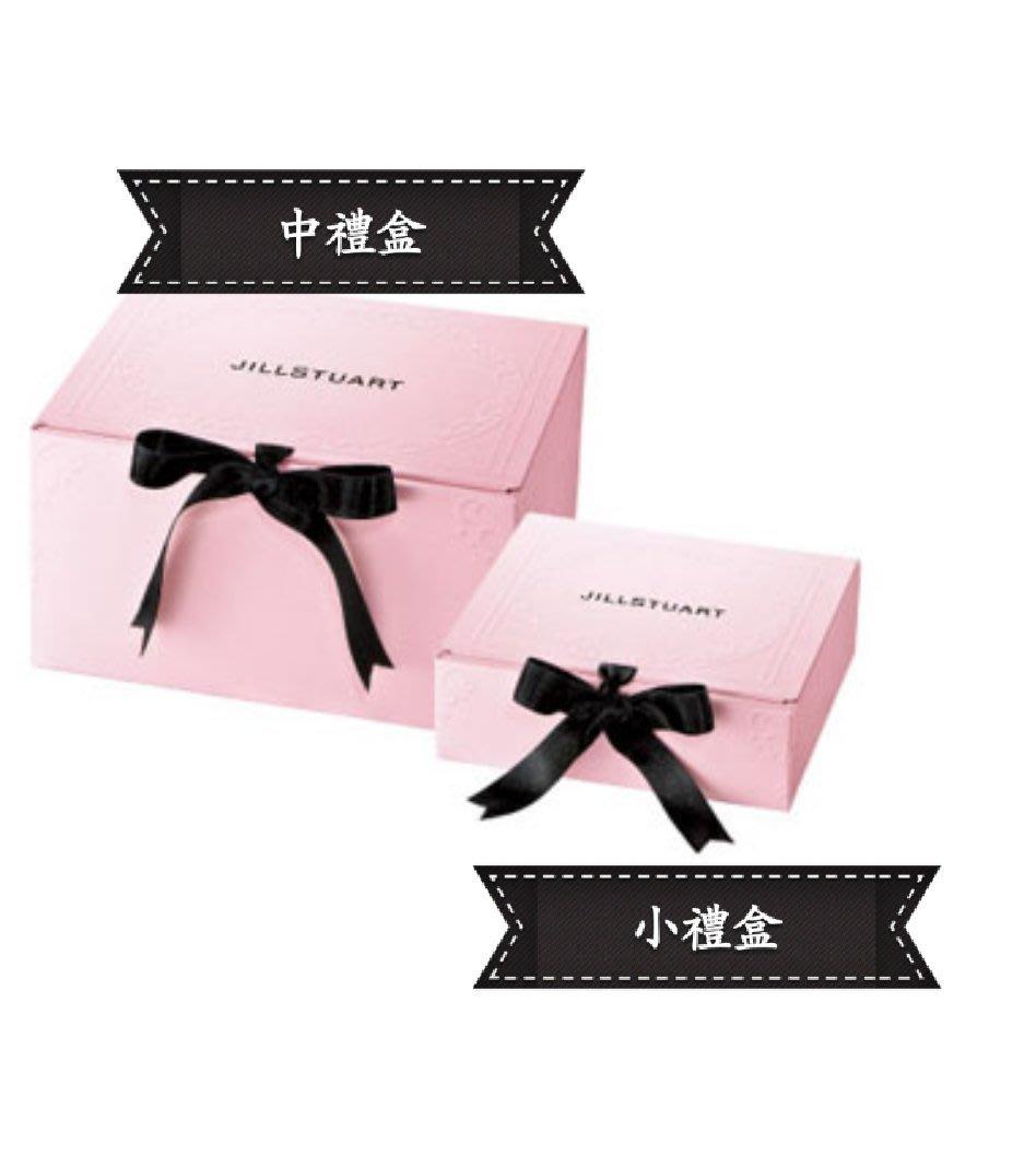 布布媽咪jill stuart~原廠包裝紙盒~方型小款 ~全新品~1個特價$120