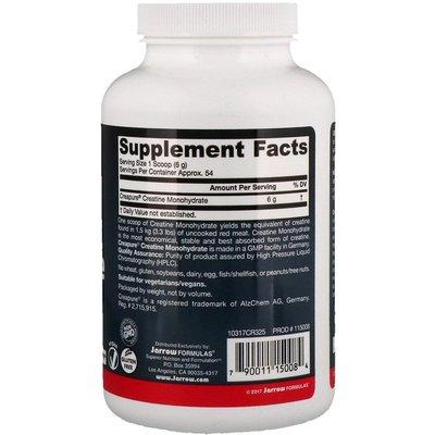 【靈靈美澳代購】美國直郵 Jarrow Formulas 肌醇粉 Creatine Monohydrate減少疲勞