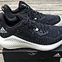 【RS只賣正品】ADIDAS ALPHABOUNCE PARLEY G28372 襪套鞋 慢跑鞋 健身鞋