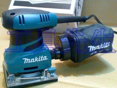 含稅價/BO4558【工具先生】牧田 makita 電動 砂紙機 (集塵功能)。付原廠集塵袋。打洞板