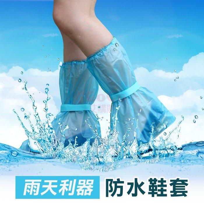雨天利器防水鞋套 雨鞋套 防水鞋 雨天防滑