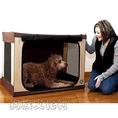 不可超取☆~狗族遊樂園~☆美國PET GEAR.方型舒適摺疊寵物屋【中-TL5030SA】適合23kg以下的寵物
