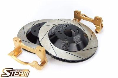 鑫盛豐【S-TEAM  劃線加大碟盤組 /  NISSAN TIIDA  專用 (前) 286mm 】