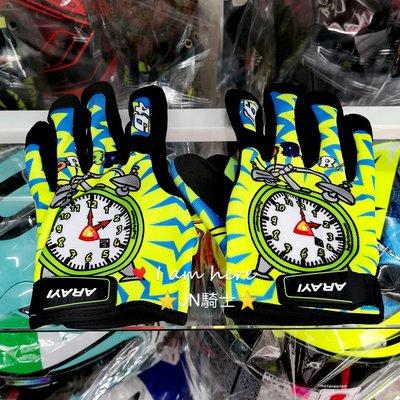 〈JN騎士用品〉現貨 ARAYI 短手套 類AGV彩繪手套 WAKE UP 時鐘 透氣 防曬 新北市