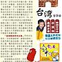 【華興芋仔冰城】草湖芋頭冰-方塊冰磚系列-40顆/組(任選口味)
