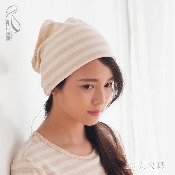 孕婦月子帽 純棉產后產婦帽子夏季薄款孕產婦坐月子產婦帽 QQ6174