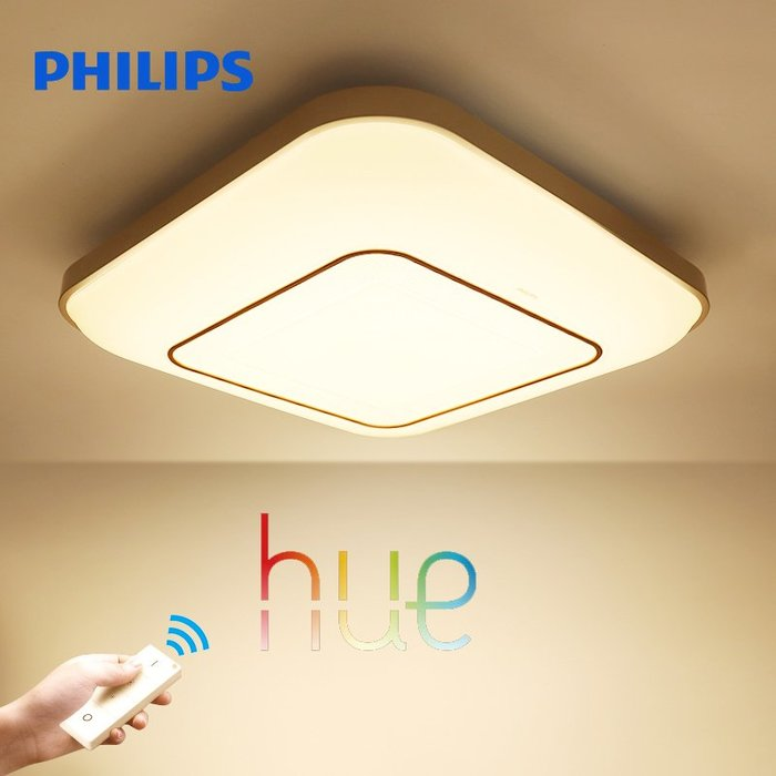 PHILIPS 飛利浦 Hue 睿穎 61092方形 簡約 臥室 LED 吸頂燈 220V