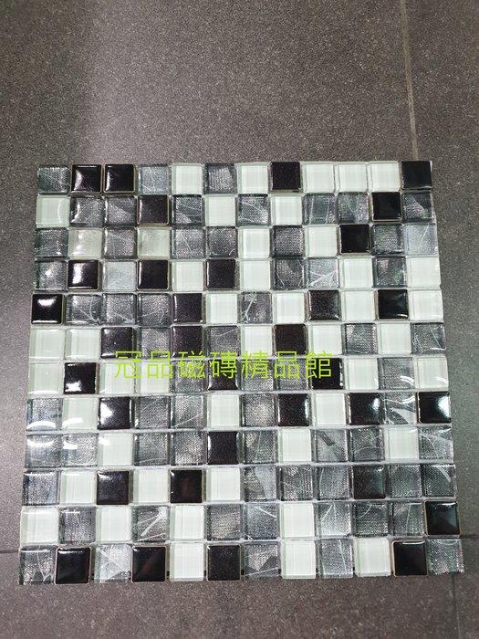 ◎冠品磁磚精品館◎國產精品-閃耀銀河玻璃馬賽克–30X30 CM