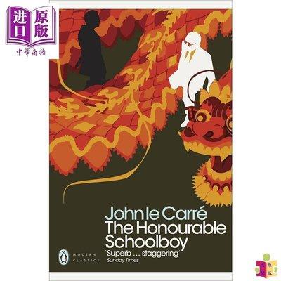 [文閲原版]約翰·勒卡雷小說:榮譽學生(企鵝經典)英文原版 The Honourable Schoolboy 推理小說 John le Carré