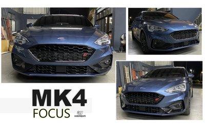 小傑--全新 福特 FOCUS MK4 ST 樣式 1:1 蜂巢 水箱罩 中網 下網 前保通風網 前保桿 素材