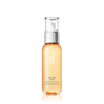 【Q寶媽】SHISEIDO 資生堂 敏感話題 淨荳化粧水 W 125ml 期限2021.10 全新專櫃貨 盒裝中文標籤