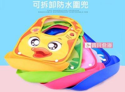 寶貝倉庫~寶寶可拆立體防水圍兜~幼兒卡...