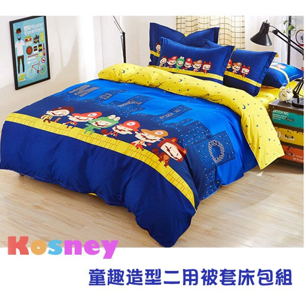 【Kosney寢具專賣】童趣造型兩用被套床包組_CMXC005深夜狂歡(下標前請先詢問是否有貨)