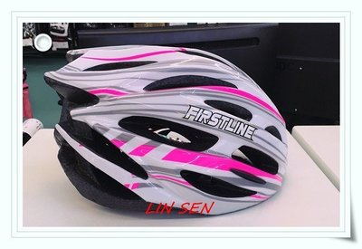 M2R 自行車帽,First Line 031-F ( 白粉 )