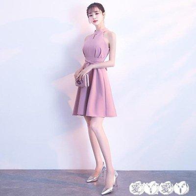 小禮服 宴會晚禮服掛脖短款優雅名媛聚會洋裝小禮服連身裙女顯瘦