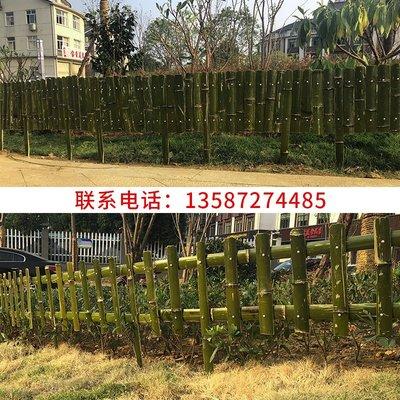 防腐竹籬笆柵欄庭院圍欄花園竹籬笆園藝裝飾竹竿竹片竹架工程定制小豬佩奇