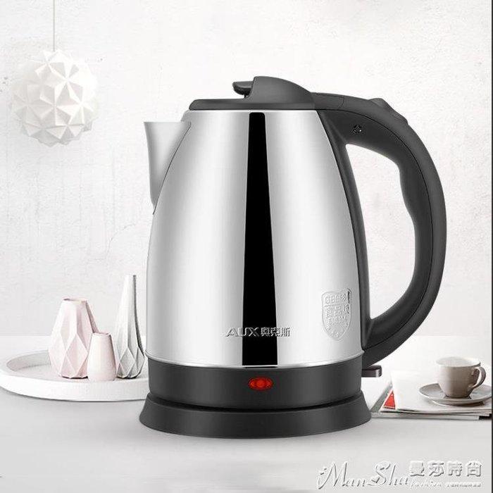 電熱水壺電水壺304不銹鋼2L大容量電熱水壺220V