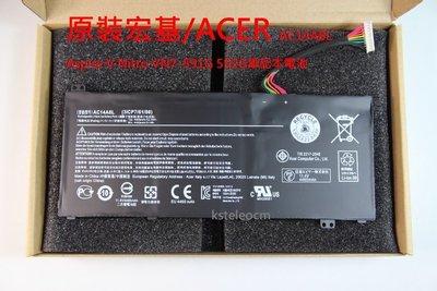 原裝宏基/ ACER AC14A8L Aspire V Nitro VN7-591G 592G筆記本電池 台北市