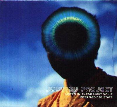 八八 - Jobutsu Project - Listen In Clear Light Vol.2 - 日版 2 CD