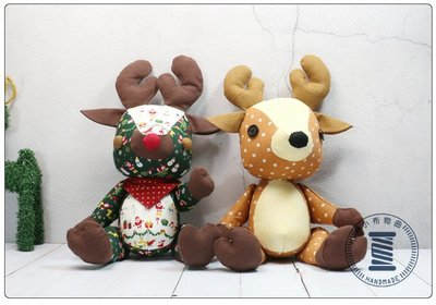 ✿小布物曲✿手作聖誕小麋鹿 - 布偶手作精巧手工車縫製作 2種花色 療癒 童趣 交換禮物