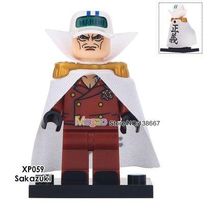 【積木班長】 XP059 赤犬 海軍 海賊王 航海王 ONE PIECE 人偶 袋裝/相容 樂高 LEGO 積木