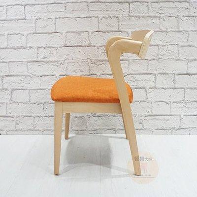 餐椅 椅子【艾瑪】扶手椅 實木椅 工作椅 洽談椅 書桌椅 咖啡椅 北歐餐椅 布餐椅 餐桌椅 皮餐椅【量大可議】=餐椅大師