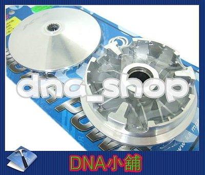 【DNA小舖】K&S 勁戰極速雙曲道普利盤組(普利盤+飛盤),舊勁戰/新勁戰二、三代/GTR/BWS125/迅光/頂迅