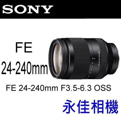 永佳相機_SONY FE 24-240mm F3.5-6.3 OSS SEL24240  公司貨 可分期