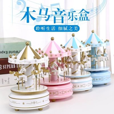 粉旋轉木馬音樂盒兒童玩具生日禮品蛋糕烘焙裝飾品擺件木質八音盒·全館免運3C旗艦店
