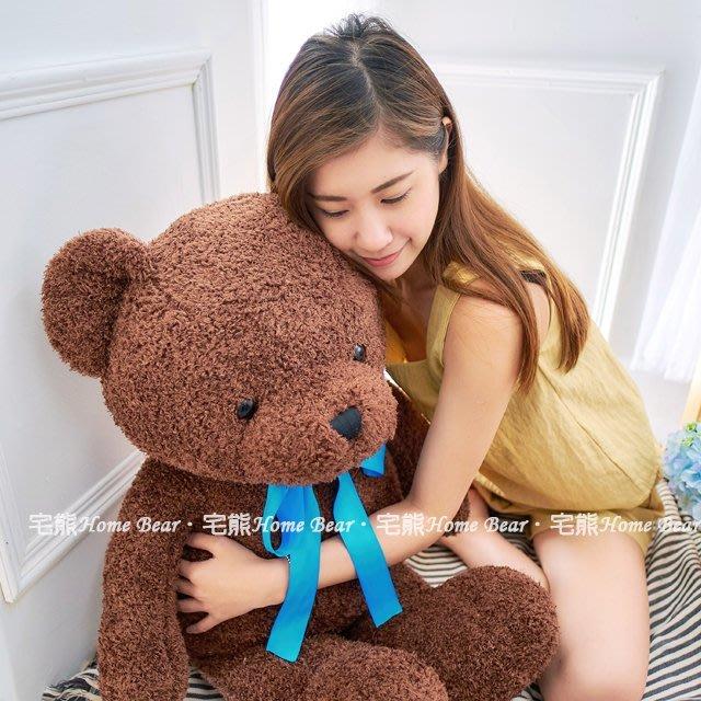 保證可愛 大型超棉柔布 朗泰迪熊 親膚短毛穿衣熊 最貼心好禮物 不易掉毛 腳底衣服可客製化繡字 【宅熊】
