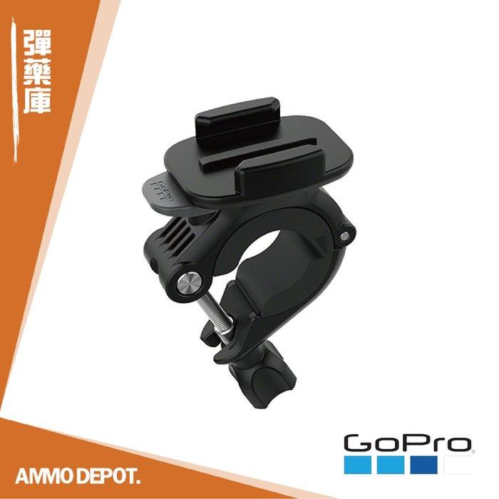 【AMMO DEPOT.】 GoPro 運動相機 配件 原廠 細管型 固定座 圓管 AGTSM-001