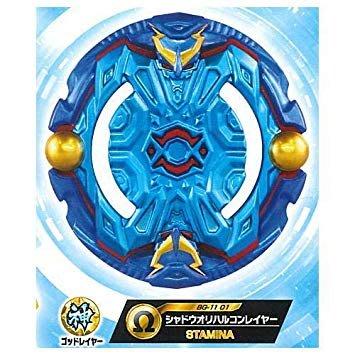 現貨 日版 戰鬥陀螺 BURST 扭蛋系列 第11彈 BG-11 BG11 確定版 01 籤王 幻影隕石 結晶輪盤