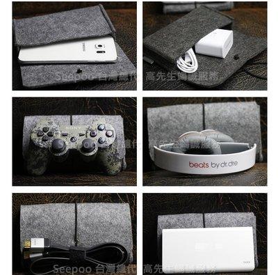【Seepoo總代】2免運收納包OPPO Fond X2 6.7吋 羊毛氈套多功能袋手機殼手機袋 保護殼保護套 2色