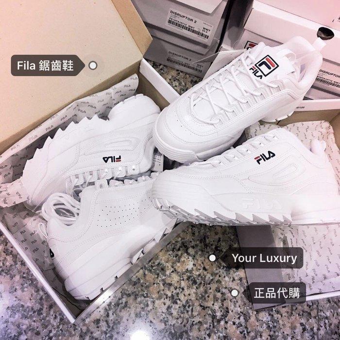 【Luxury】韓國 現貨 FILA 厚底 Disruptor 2 全白 FS1HTZ3071X 增高鞋 白鋸齒 鋸齒鞋
