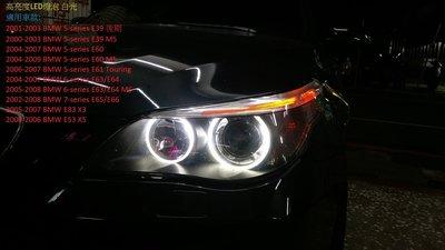 新店【阿勇的店】BMW E39 E60 E87 E83 E65 E66 E63 專用光圈 LED燈泡 直上不亮故障燈