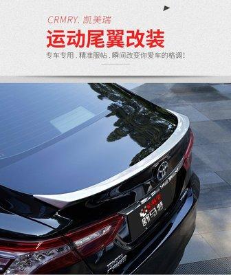MOMO車品 Toyota Camry 豐田第八代 新凱美瑞 專用 改裝尾翼 2018款8代 免打孔帶烤漆定風翼 全背膠滿膠款