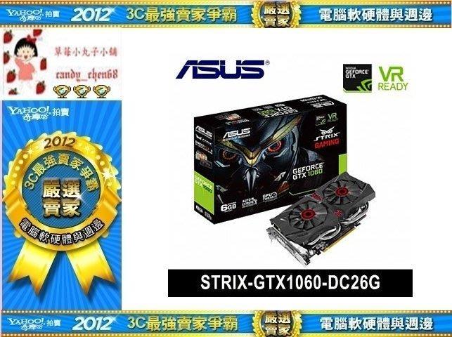 【35年連鎖老店】ASUS STRIX-GTX1060-DC26G-GAMING 顯示卡有發票/4年保固