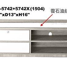 """廠家直銷 全新 地櫃 42*13*16"""" #MEF-5742+5742X (包送貨及安裝)"""