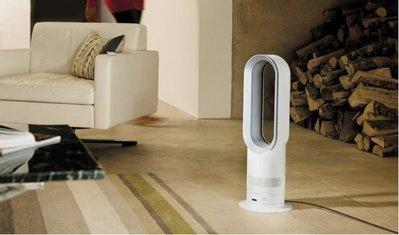 刷卡免運!白色!! ※台北快貨※原裝大盒裝 Dyson AM05 Hot+Cool Fan Heater 冷暖氣流倍增器