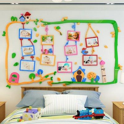 壁貼 壁畫 墻貼照片墻3d立體墻貼畫兒童房臥室房間背景墻面裝飾卡通相框墻壁貼紙【最小尺寸】