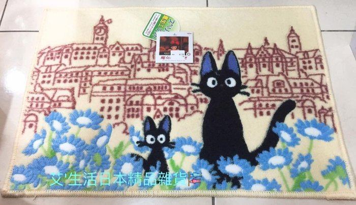 代購商品  日本魔女宅急便 黑貓踏墊 含運費