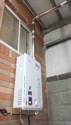 {MIT}莊頭北工業IS-1201數位顯示強制排氣型瓦斯熱水器(舊換新含主附件安裝~IS1201)