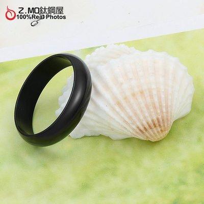 316L抗過敏 西德鋼黑色尾戒 戒指《有美圍5、6、7、8、9、10、11、12號》單條價【BCS111】Z.MO鈦鋼屋