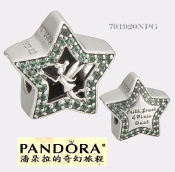 {{潘朵拉的奇幻旅程}} Disney Green Tinker Bell Stars Bead 791920NPG
