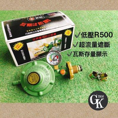 《GK.COM》促銷新品低壓附錶 R500 Q1.5瓦斯防爆遮斷器-(測漏.安全切斷裝置.查看存量) 瓦斯防爆器$355